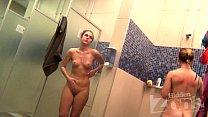 voyeur pretty shower