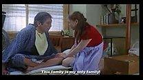 grand daughter porn videos