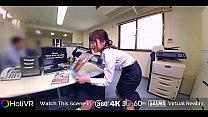 HoliVR   Japanese Office Power Harassment