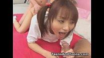 Real Tokyo Teen Banged!