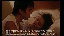 hong kong 18 XXX