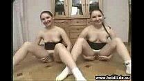 Lesbian Amateur Twins