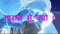 H D -- आराम से करो ! -- Aram Se Karo !! -- Dirty Bollwood Based Short Movie - YouTube.MP4 thumbnail