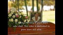 Dead Porn Stars