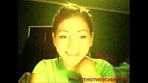 www.privatehotwebcams.com sho webcam teen amateur Cute