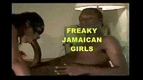 freaky island girl 2