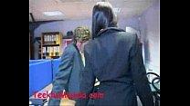 Leah Jaye Office Threesome