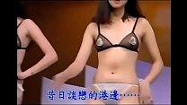 TAIWAN Lingerie Fashion Show #1 XXX