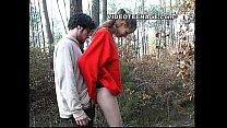 forest in boyfriend sucks Teen