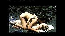 PLAYA AZUL ( Jaime Jesús Balcázar) 1985