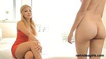 netvideogirls - ambush couch casting Victoria