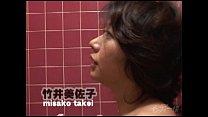 Japanse mature lady