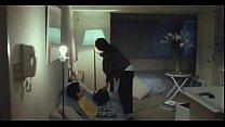 Love Hotel (1985) 3