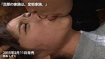 tai phim sex Memori Shizuku - The husband's family is the se...
