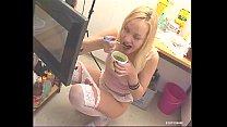 German Teen Love BF's Pee, piss drinking villege desi girsexads Video Screenshot Preview