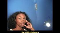 16 confession gloryhole honey Black