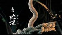 Female Ninjas – Magic Chronicles 9 Movie