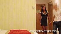 casting hotel escort secret adara Amirah