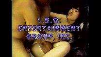 LBO - Neighboehood Watch HomeVideos Vol33 - Ful...