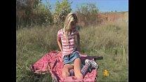 Public Sex with the Park Ranger porn videos