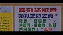台灣-曾豪 JMJ - G22 黑酷哥與白帥弟