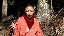 Ukiyoe Artist (2012) 1 18+ Movie