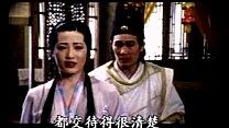 The Forbidden Legend Of Sex And Chopticks6 (KBM) Hongkong movie