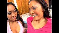 Mya Luanna and Loni