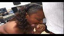 clinic head black Skyy