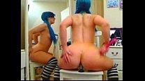 Emo Girl Rides Dildo Anal - camgirlz777.com