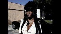 dominique simone women of color 1 1994