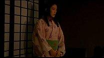 Female Ninjas – Magic Chronicles 7 Movie