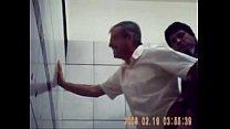 Videos Prono Gay Armenian gay