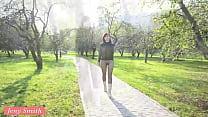 jeny smith seamless pantyhose suit public flash