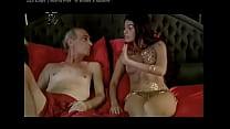 Maria Flor Sex Scene