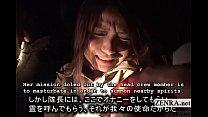Subtitled Japanese ghost hunting masturbation mission porn videos