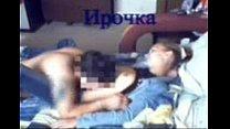 zhena Byvshaya