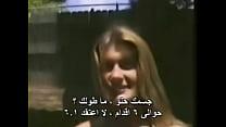 فيلم سكس عربية مع افريقي سكس مترجم