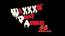 WAXINPHATASSES.COM#8-nubstyle-STARRING BIG BOOT...