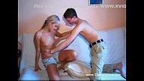 Muito Gostosa - Filme 55