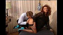 1 scene (1995) coniugale infedelta - bella Erika