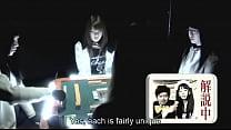 Strip Mahjong Battle Royale 1 18+ Movie