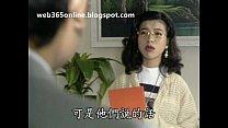 tai phim sex -xem phim sex [web365online] CAT.III-Yu.Wang.Jie.Che.1992 1