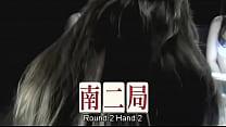 Strip Mahjong Battle Royale 3 18+ Movie