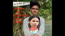 bangladeshi sex thumbnail