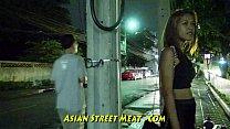 Glowing Palm Sugar Flesh Thailand Pickup - Download Indian 3gp XXX porn videos