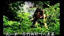 The Forbidden Legend Of Sex And Chopticks 8(KBM Hongkong movie