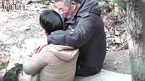 Asian old man fuck whore in wood  3   goo.gl/TzdUzu porn videos