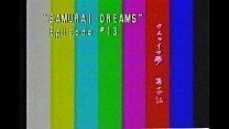 Samurai Dreams