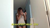 Branded Filth Trolls Asian Hotel porn videos